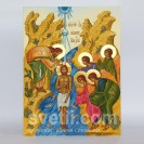 Hand-painted Icon Holy Baptism of the Lord